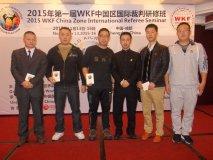 2015.11.15 Chengdu